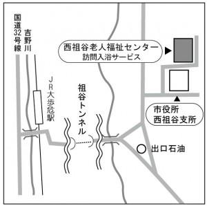 地図(西祖谷