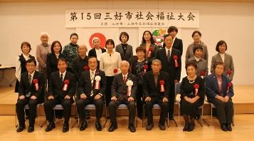 15福祉大会
